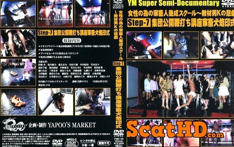 Yapoo's Market - 55 - DVDRip  - (Actress: Japanese girls 2018)